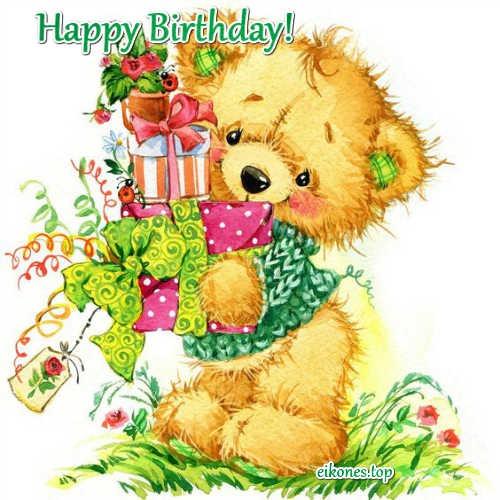 Εικόνες Happy Birthday για όλους!