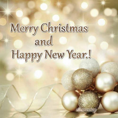 Εικόνες Merry Christmas And A Happy New Year