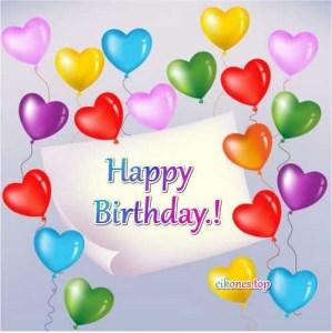 Εικόνες με μπαλόνια για Happy Birthday.!