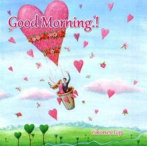 Ανοιξιάτικες Εικόνες για Good Morning.!