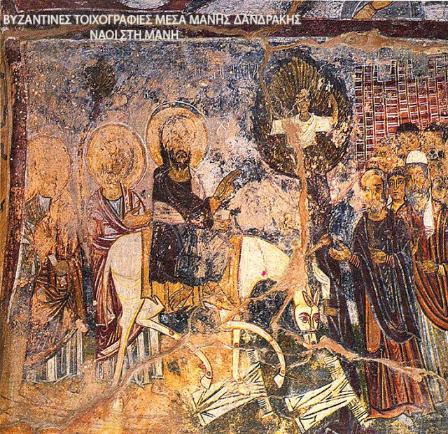 Η Βα'ι'φόρος σε τοιχογραφία στο ναό του Αγιου Πέτρου στη Γαρδενίτσα