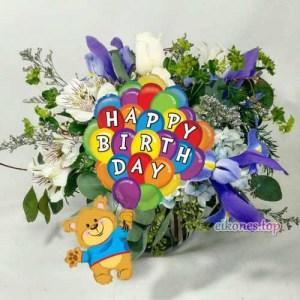 Ευχετήριες κάρτες με λουλούδια για Happy Birthday.!