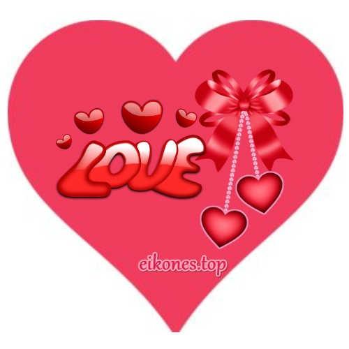 Εικόνες Τοπ με Καρδιές για Love και Ι Love You!