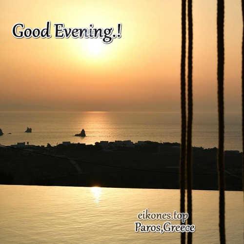 Εικόνες Τοπ για Good Evening.!