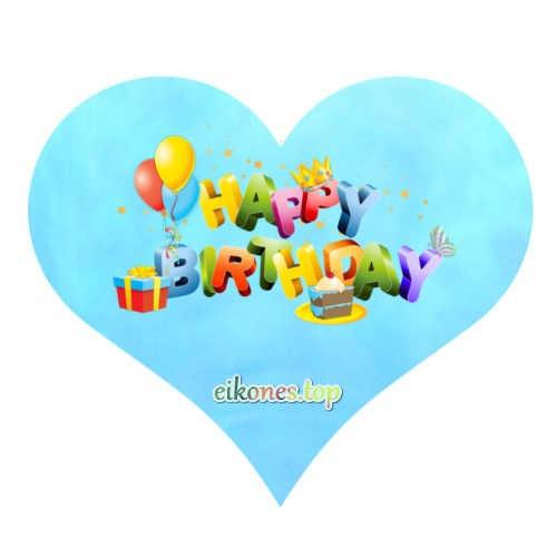 Εικόνες με καρδιές για Happy Birthday!
