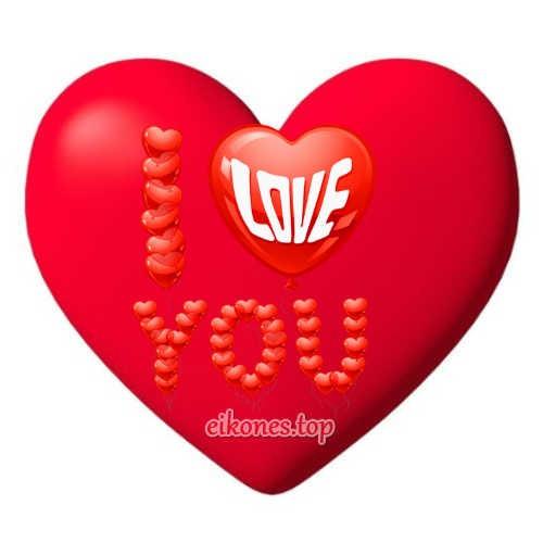 Καρδιές για Love και I love You σε Κόκκινες αποχρώσεις-eikones.top