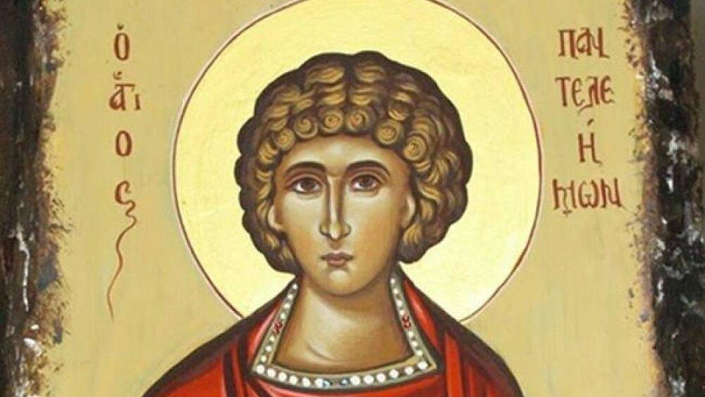 27 Ιουλίου:Άγιος Παντελεήμων ο Μεγαλομάρτυς και Ιαματικός