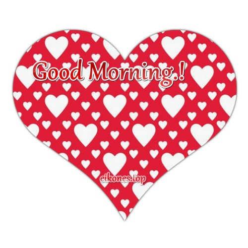 15 Καρδιές για Good Morning.!eikones.top