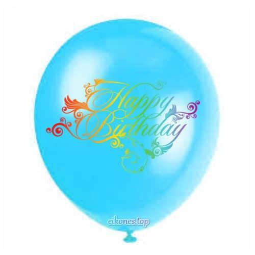 Μπαλόνια για Happy Birthday!