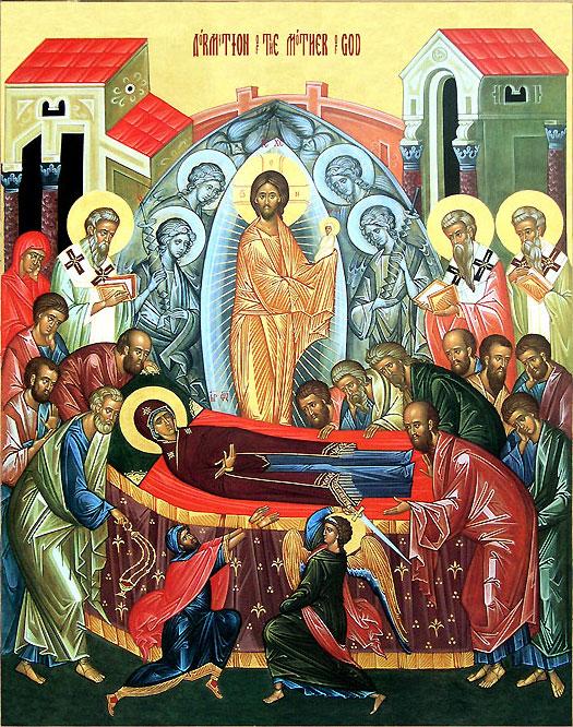 15 Αυγούστου Η Κοίμηση της Θεοτόκου