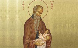 Άγιος Στυλιανός:Ο Άγιος προστάτης των παιδιών που εορτάζει 26 Νοεμβρίου