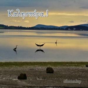 Καλησπέρα:15 Υπέροχες Εικόνες Με Ηλιοβασιλέματα.!