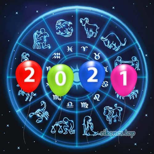 To 2021 θα είναι μια δύσκολη χρονιά για αυτά τα ζώδια
