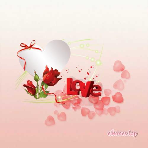 Όμορφες Εικόνες Τοπ για I love You.!