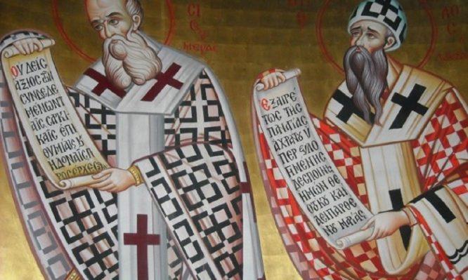 Σήμερα εορτάζουν οι Άγιοι Αθανάσιος ο Μέγας και Κύριλλος Πατριάρχες Αλεξανδρείας