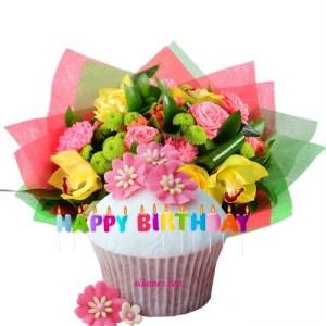 Read more about the article Λουλούδια Για Happy Birthday.!