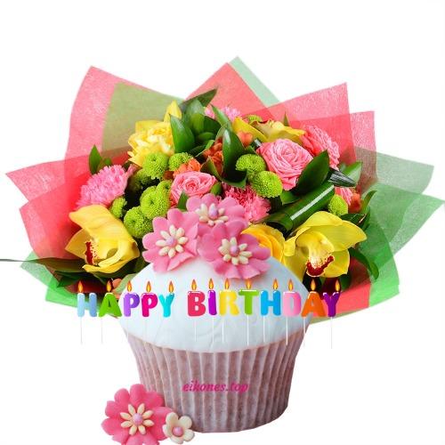 Λουλούδια Για Happy Birthday.!