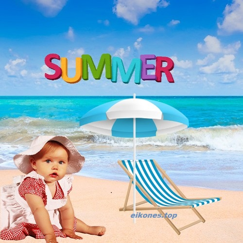 Read more about the article Good and happy summer to all!