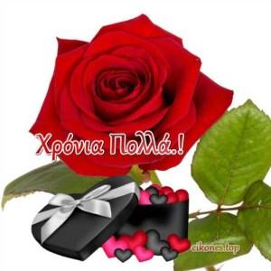 Read more about the article Ποιοι γιορτάζουν σήμερα 18 Ιουλίου