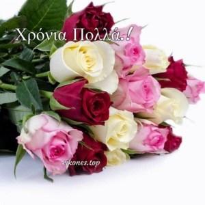 Read more about the article Ποιοι γιορτάζουν σήμερα 1 Ιουλίου