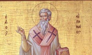 Read more about the article Σήμερα 23 Αυγούστου τιμώνται οι Άγιοι: Ειρηναίος και Πόθεινος Ιερομάρτυρας: Οι επίσκοποι Λουγδούνου