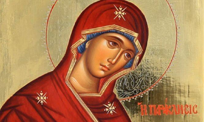 Read more about the article Δείτε τις επτά πιο αντισυμβατικές εικόνες της Παναγίας – Φωτογραφίες