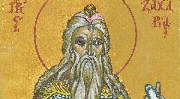 Read more about the article Την μνήμη του Αγίου Προφήτου Ζαχαρίου, πατρός Ιωάννου του Προδρόμου τιμά η εκκλησία μας στις 5 Σεπτεμβρίου
