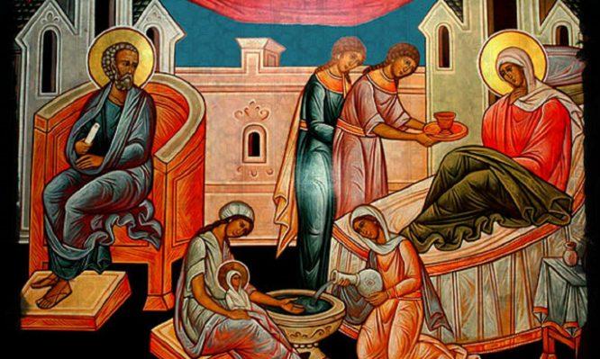 Read more about the article Η «σιγή» των Ευαγγελίων για τη γέννηση της Παναγίας