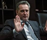 АМКУ может начать расследование против группы РГК Фирташа