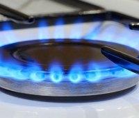 """""""Нафтогаз"""" предложил новую цену на газ для населения с июня"""