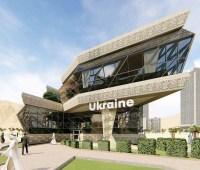 Обжалование тендера поставило под угрозу участие Украины в World Expo 2020