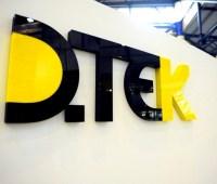 ДТЭК Ахметова готов к запуску рынка электроэнергии с 1 июля