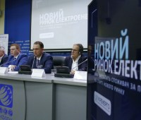 """Цены на электроэнергию могут вырасти после запуска нового рынка - """"Укрэнерго"""""""