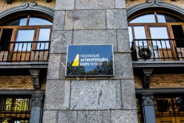 """НАБУ завершило расследование фактов кражи 93 миллионов """"Укрзализныци"""""""