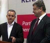 Порошенко продал торговый центр в Молдове — СМИ