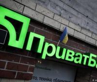 НБУ может признать Приватбанк неплатежеспособным во второй раз