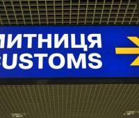 ЕС выделяет почти 30 миллионов евро на поддержку реформы ГФС
