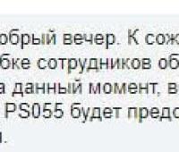 """Часть пассажиров рейса Киев-Одесса """"забыли"""" в аэропорту. В МАУ объяснили"""