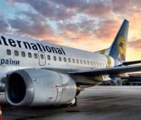 МАУ прекращает рейсы из Киева в Краков и Бангкок