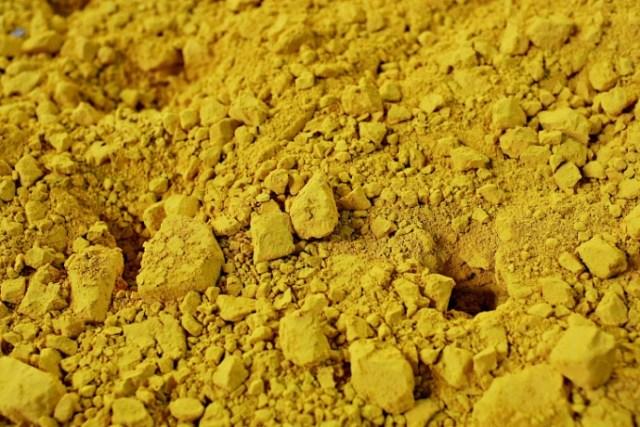 Совладелец АТБ займется добычей урана