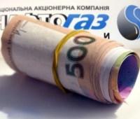"Расходы на зарплату аппарата ""Нафтогаза"" за три года выросли в 10 раз"