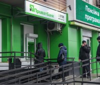 Приватбанк может подать новые иски против Коломойского и Боголюбова