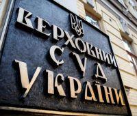 Суд не поддержал иск АМКУ о взыскании 1,3 миллиарда штрафа с компаний Коломойского