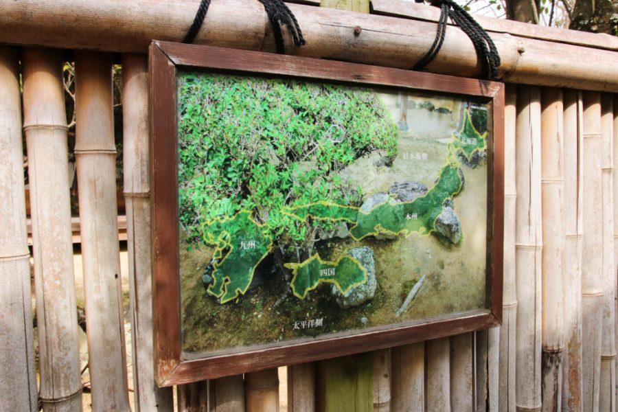 岩崎弥太郎生家|日本列島の石組み
