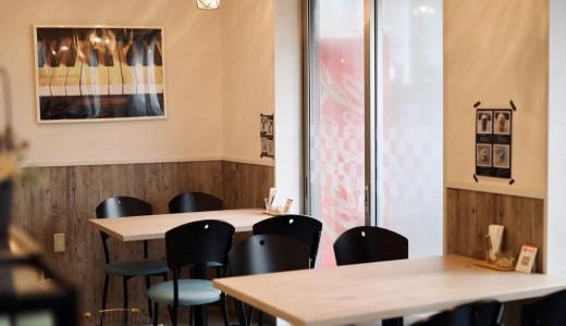 cafe&sweets quattro(カフェスイーツ クアトロ)|イートインスペースもある高知駅近くのスイーツ店。