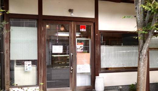 苺屋(いちごや) 香南市野市町・30年以上に渡り根強い人気を誇るベーカリー&ケーキ屋さん。
