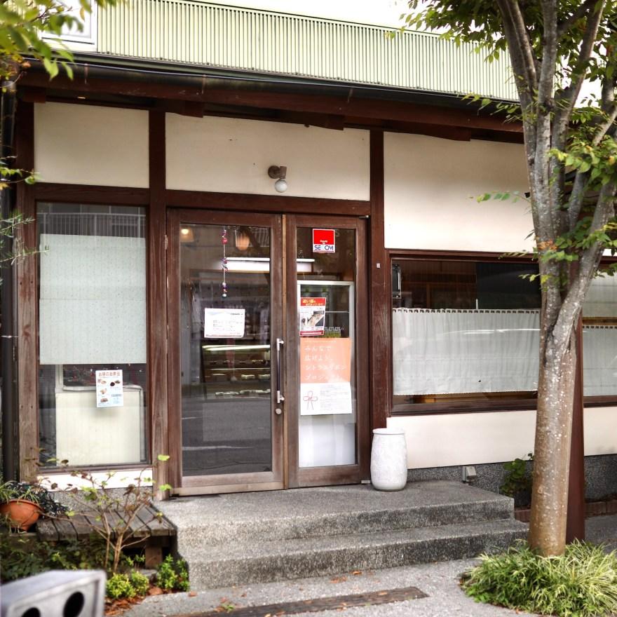 苺屋(いちごや)|香南市野市町・30年以上に渡り根強い人気を誇るベーカリー&ケーキ屋さん。