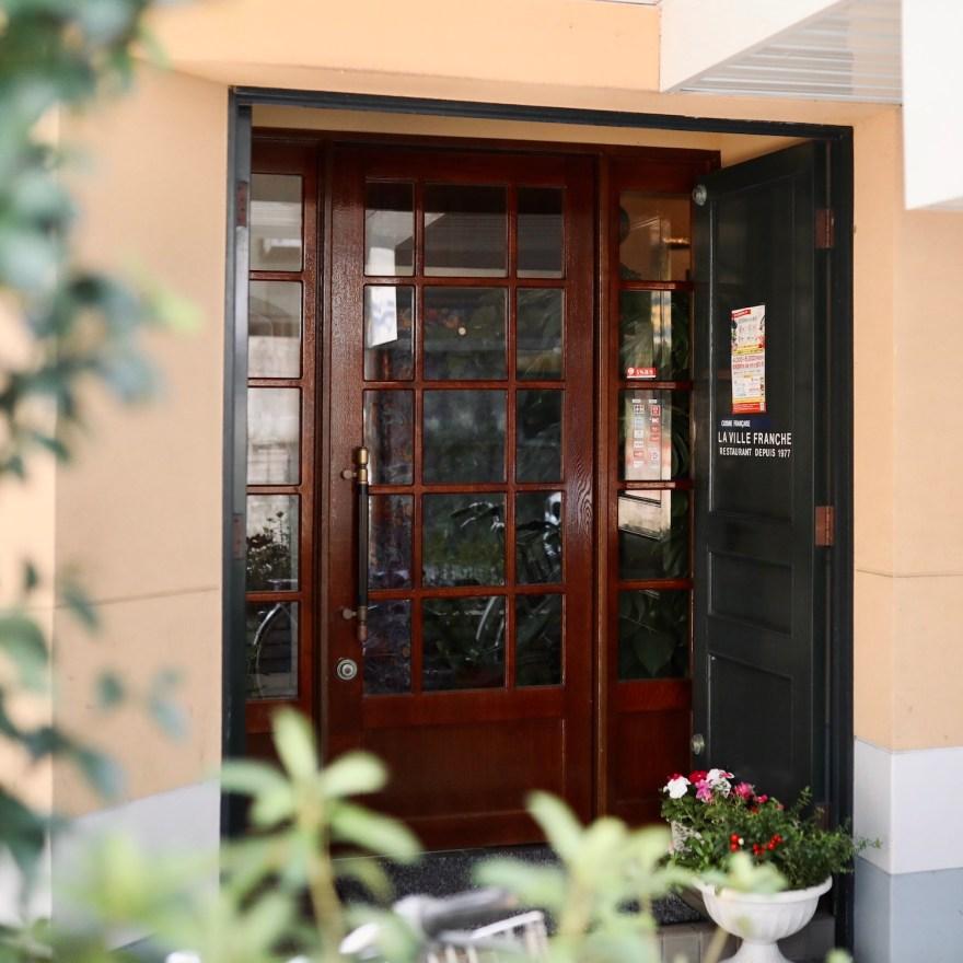 LA VILLE FRANCHE(ラ・ヴィルフランシュ)|高知の街の小さなフランス。1977年創業の正統派フランス料理店