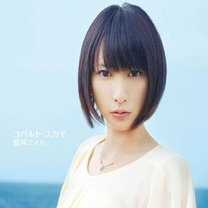 Aoi Eir – Cobalt Sky [Single]