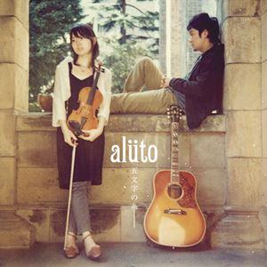 alüto – Gomoji no Ito [Album]